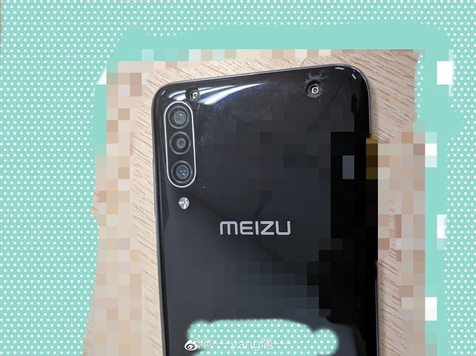Ảnh thực tế Meizu 16T (ảnh 1)