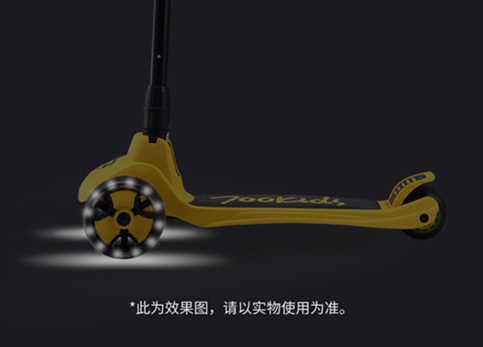 Xiaomi ra mắt xe trượt Scooter