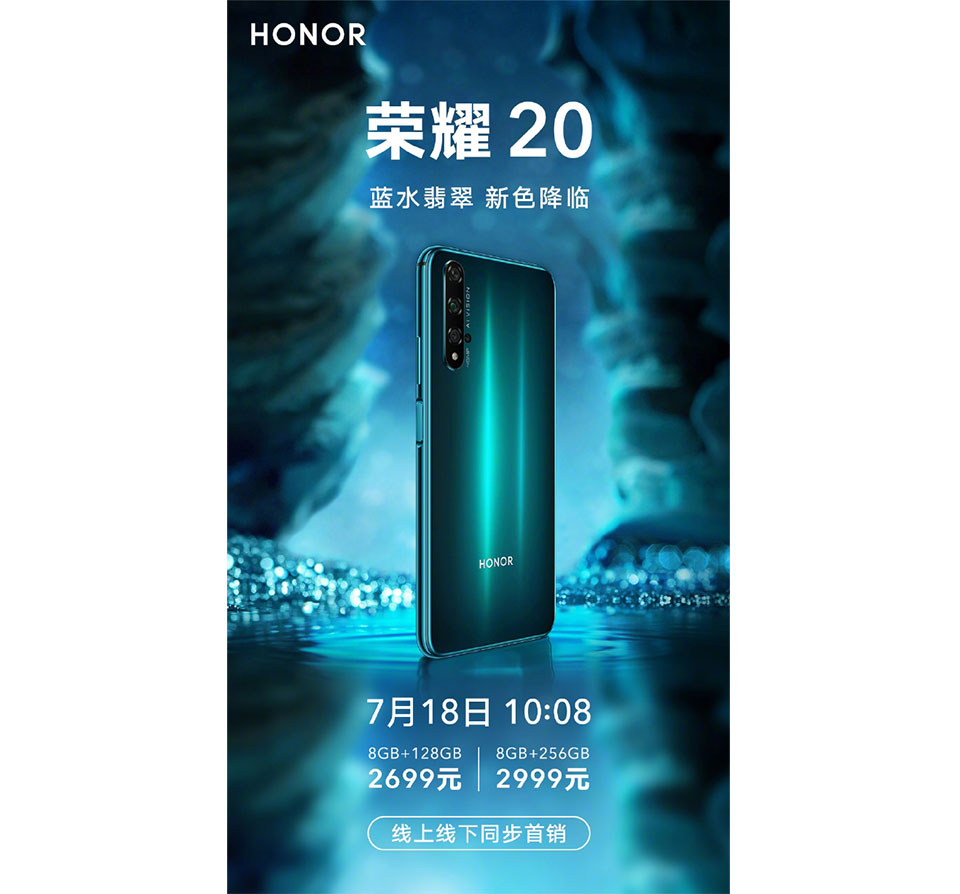 Honor 20 Phantom Blue