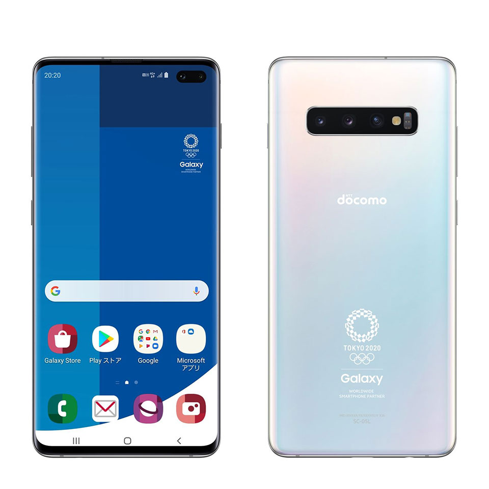 Galaxy S10 + Olympic Games Edition